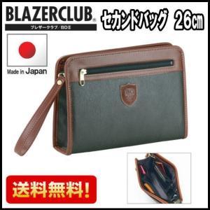 セカンドバッグ ブレザークラブ A5 26cmメンズバッグ 日本製 豊岡製鞄 セカンドバッグ メンズ かばん カバン 鞄 25365|ideal-bag