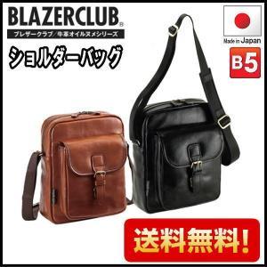ショルダーバッグ ブレザークラブ 本革ショルダーバッグ 日本製 豊岡製鞄 メンズ 牛革 レザー 本革 16342|ideal-bag