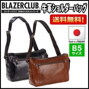 ショルダーバッグ ブレザークラブ 本革ショルダーバッグ B5 33cm 日本製 牛革 レザー 本革 16286|ideal-bag