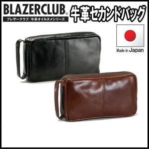 セカンドバッグ セカンドポーチ ブレザークラブ 本革セカンドバッグ 日本製 豊岡製鞄 メンズ 牛革 レザー 本革 25711|ideal-bag