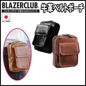 ウエストポーチ ヒップバッグ ウエストバッグ ベルトポーチ ブレザークラブ 本革ベルトポーチ 日本製 豊岡製鞄 メンズ 牛革 レザー 本革 25760|ideal-bag