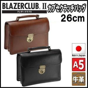 セカンドバッグ メンズバッグ ブレザークラブ 牛革カブセクラッチバッグ 本革 26cm 日本製 豊岡製鞄 ビジネスバッグ 25438|ideal-bag