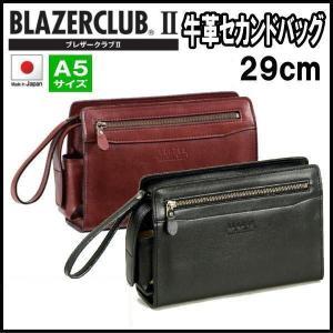 セカンドバッグ ブレザークラブ 牛革 本革 29cm メンズバッグ 日本製 豊岡製鞄 ビジネスバッグ メンズ 25439|ideal-bag
