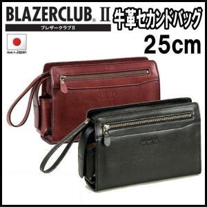 セカンドバッグ ブレザークラブ 牛革 本革 25cm メンズバッグ 日本製 豊岡製鞄 ビジネスバッグ メンズ 25440|ideal-bag