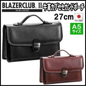 セカンドバッグ クラッチバッグ メンズバッグ ブレザークラブ 牛革カブセセカンドポーチ 本革 27cm 25827|ideal-bag