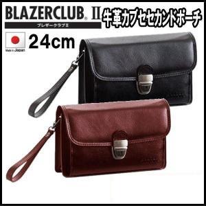 セカンドバッグ クラッチバッグ ブレザークラブ 牛革カブセセカンドポーチ 本革 24cm 25828|ideal-bag