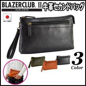 クラッチバッグ ブレザークラブ 本革クラッチバッグ 25cm 薄マチ おしゃれ 日本製 25849|ideal-bag