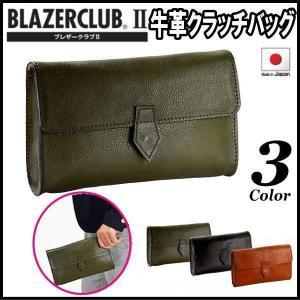 クラッチバッグ ブレザークラブ 本革クラッチバッグ 22cm 小さめ スマートフォン 日本製 豊岡製鞄 メンズ レディース 25850|ideal-bag