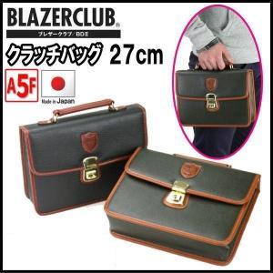 クラッチバッグ セカンドバッグ ブレザークラブ A5 27cm 日本製 25368|ideal-bag