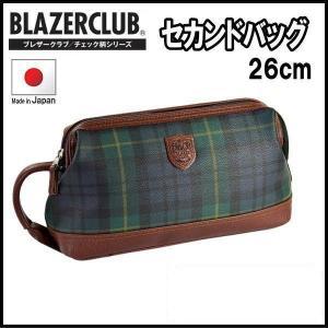 クラッチバッグ セカンドバッグ メンズバッグ ブレザークラブ 26cm グリーンチェック柄 日本製 25855|ideal-bag