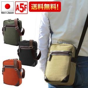 ショルダーバッグ ミニショルダーバッグ ブロンプトン 【33735】|ideal-bag