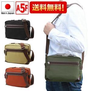 ショルダーバッグ ミニショルダーバッグ ブロンプトン 【33734】 送料無料|ideal-bag