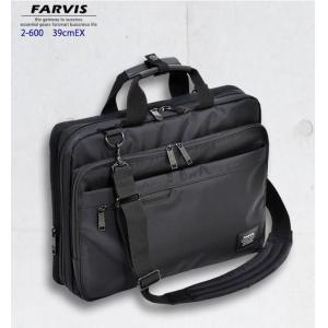 ブリーフ バッグ ショルダー FARVIS 2-600 39cmEX ビジネス 軽量 補強縫製 通勤 出張 メンズ かばん カバン 鞄 プレゼント ギフト 父の日 誕生日  送料無料|ideal-bag