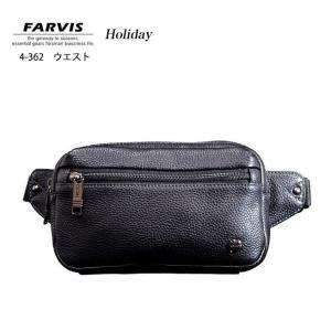 ウエストバッグ 牛革 ウエストポーチ FARVIS Holiday 4-362 シック シボ感   メンズ かばん カバン 鞄 プレゼント ギフト 父の日 誕生日 冠婚葬祭 送料無料|ideal-bag