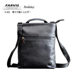 ショルダーバッグ 牛革 薄マチ縦ショルダー FARVIS Holiday 4-365 シック シボ感  メンズ かばん カバン 鞄 プレゼント ギフト 父の日 誕生日 冠婚葬祭 送料無料|ideal-bag