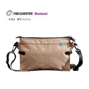 Wサコッシュ サコッシュ ショルダーバッグ ポーチ 4-352FREQUENTERWeekend シンプル メンズ 軽量 軽い はっ水 撥水 防水 防犯 旅行 キャリーオンバッグ 送料無料|ideal-bag
