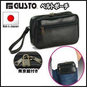 ベルトポーチ セカンドバッグ 21cm 日本製 豊岡製 Gガスト 鞄 ウエストポーチ ヒップバッグ ウエストバッグ 25320|ideal-bag