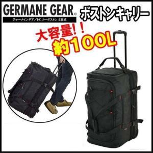 ボストンキャリー ボストンバッグ キャリーケース ジャーメインギア 旅行かばん 旅行バッグ 2室式 100L 大型 合宿 旅行 15177|ideal-bag