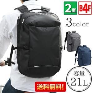 リュックサック デイパック バックパック 42560 ジムカーナ|ideal-bag