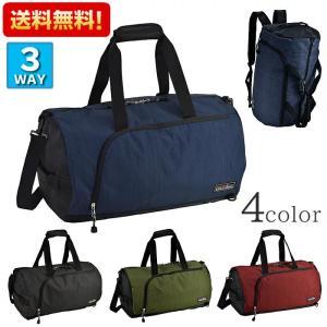 ボストンバッグ 旅行かばん 31133 ガルウィング ユニセックス 男女兼用 軽量 軽い 大容量 大きめ 3way かばん カバン 鞄 プレゼント 送料無料|ideal-bag