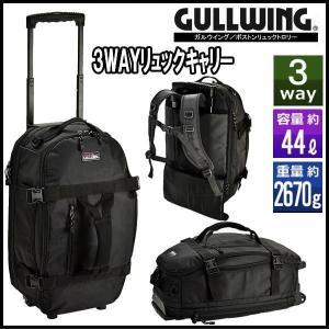リュックキャリー キャリーリュック 3WAYトロリーバッグ ガルウィング  15179|ideal-bag