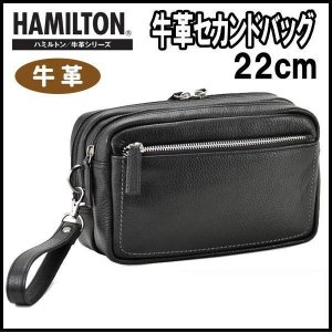 セカンドバッグ メンズ 本革 牛革 レザー クラッチバッグ セカンドポーチ ビジネスバッグ メンズバッグ ハミルトン 25846|ideal-bag