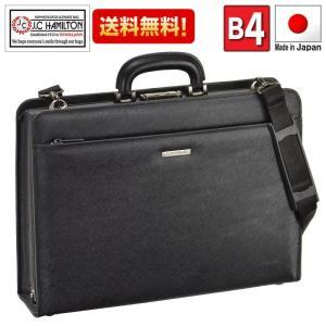 ダレスバッグ ブリーフケース ビジネスバッグ J.C.ハミルトン 22325 送料無料|ideal-bag