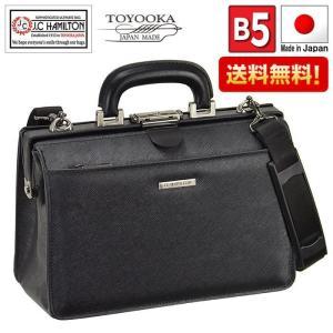 ダレスバッグ ブリーフケース ビジネスバッグ J.C.ハミルトン 22327 おしゃれ 角シボ 日本製 豊岡製鞄|ideal-bag