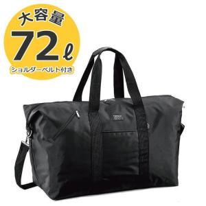 ボストンバッグ ラダーエリア 大型 67cm 大容量 超特大 BIG 出張/旅行/合宿/修学旅行/海外/GW 男女兼用 11196|ideal-bag