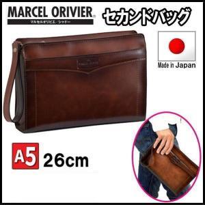 セカンドバッグ クラッチバッグ メンズバッグ マルセルオリビエ A5 26cm 日本製 25351|ideal-bag
