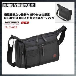 ショルダーバッグ ビジネスバッグ 2-022NEOPRO RED 舟型ショルダーバッグ ビジネスバッグ 軽量  カジュアル  メンズ  かばん カバン  誕生日 父の日 送料無料|ideal-bag