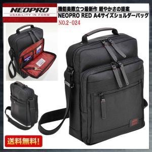 ショルダーバッグ 2-024NEOPRO RED A4ショルダーバッグ スマートフォンポケット 軽量 カジュアル かばん カバン ビジネス  旅行 出張  送料無料|ideal-bag