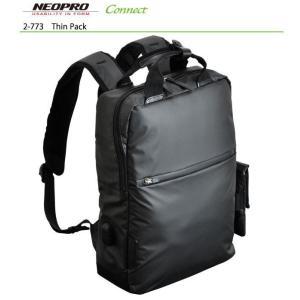 リュック  ビジネスバッグ 軽量 NEOPRO 2-773 バッテリーチャージ機能搭載  USBポート付 防水 新素材   メンズ かばん カバン 鞄 父の日 誕生日 送料無料|ideal-bag