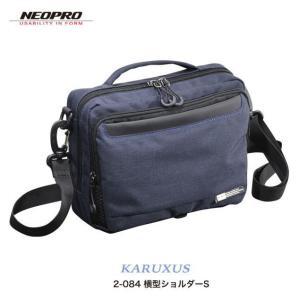 ショルダーバッグ  横型ショルダーS NEOPRO KARUXUS 2-084 ポケット収納 フレーム構造  メンズ かばん カバン 鞄 プレゼント ギフト 父の日 誕生日  送料無料|ideal-bag