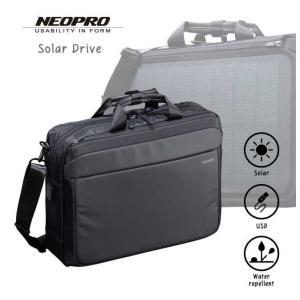 ビジネスバッグ 2Wayブリーフ NEOPRO Solar Drive 2-860 太陽光発電変換効率17%パネル搭載 ソーラーパネル  メンズ かばん カバン 鞄 プレゼント   送料無料|ideal-bag