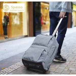リュック セパレートキャリー 1-330 Spasso Separator LCC機内持ち込みサイズ ビジネスバッグ スパッソセパレーター 軽量 かばん カバン父の日 送料無料|ideal-bag