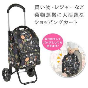 ショッピングカート 折りたたみ おしゃれ 【15186】軽量 2輪 22L レディース エコバッグ ショッピング お買い物カート |ideal-bag