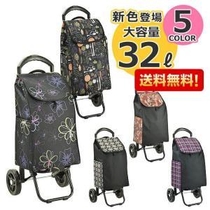 ショッピングカート 15185 レディース エコバッグ ショッピング お買い物カート 誕生日 母の日 敬老の日 送料無料|ideal-bag