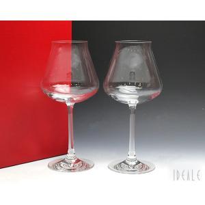 バカラ シャトーバカラ 2611-150 ワイン小 380ml ペア 2611150|ideale