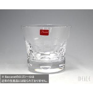 【バカラ ベルーガ 2104-387 タンブラー 9.3cm 1本 箱無し Baccarat Bel...