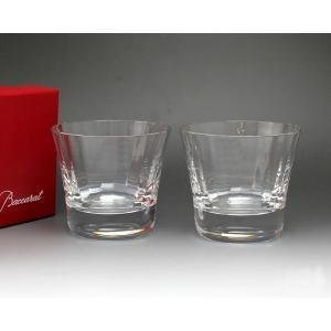 【バカラ ミルニュイ(ミルヌイ) 2105-395 タンブラー 8.5cm ペア(2個入り) グラス...