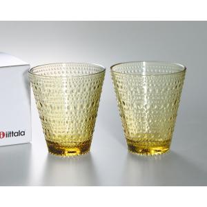 イッタラ カステヘルミ タンブラー ペア 330ml  レモン