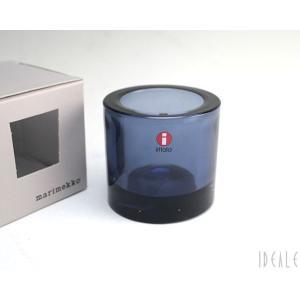 イッタラ キビ キャンドルホルダー 60mm 6247 レイン|ideale
