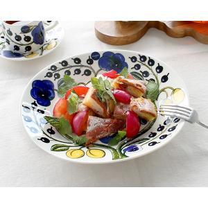 アラビア ARABIA パラティッシ イエロー 8959 オーバルプレート/お皿 25cm ideale
