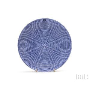アラビア 24h Avec(アベック) 8285 パスタプレート/お皿 24cm ブルー 復刻盤|ideale