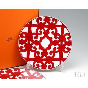 【エルメス(HERMES)  ガダルキヴィール 11007 プレート 21cm ペア セット お皿:...
