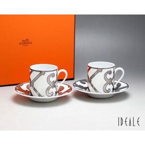 エルメス ガダルキヴィール プラチナ 29017 コーヒーカ...