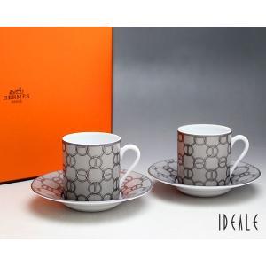エルメス フィルダルジャン 11718 コーヒーカップ&am...