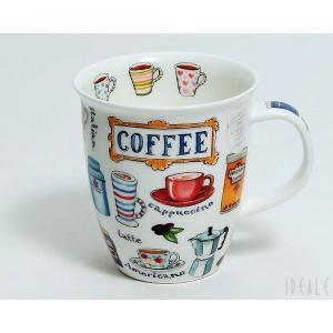 ダヌーン マグ NEVIS のんびりコーヒーブレイク 内側柄あり|ideale