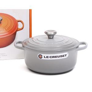 ルクルーゼ(ル・クルーゼ) 両手鍋 ココットロンド 21177-20cm ミストグレー(グレイ) 541(つまみシルバー) Le Creuset|ideale